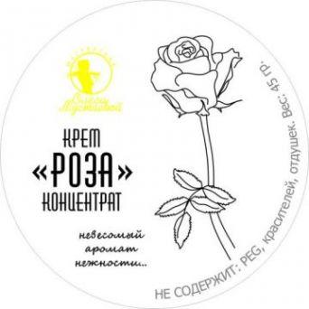 "Крем-концентрат для тела  ""Роза"" 45 гр"