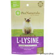 L-лизин для кошек от Pet Naturals of Vermont - 60 жевательных таблеток (60 доз по 250 мг.)