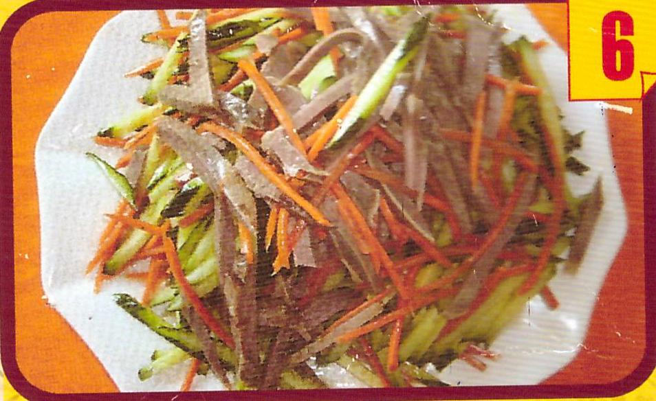Салат из языка с огурцом морковью