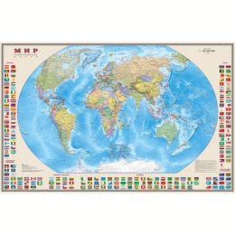 Мир. Политическая карта с флагами ламинированная, 1:40М