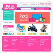 Королевский бирюзово-клубничный интернет-магазин