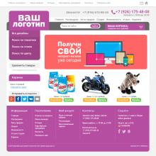 Византийский пурпурно-серый интернет-магазин