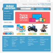 Джинсовый серовато-синий интернет-магазин