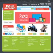 Пасмурный красно-оливковый интернет-магазин