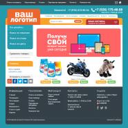 Персидский сине-оранжевый интернет-магазин