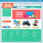 Нефритовый морковно-синий интернет-магазин