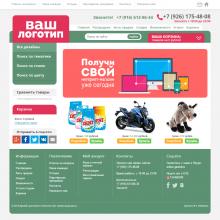 Амарантовый синевато-зелёный интернет-магазин