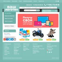 Зеленоватый мятно-бирюзовый интернет-магазин