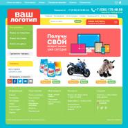 Блестящий желтовато-зелёный интернет-магазин