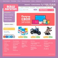 Глубокий пурпурно-розовый интернет-магазин