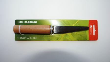 Нож садовый универсальный